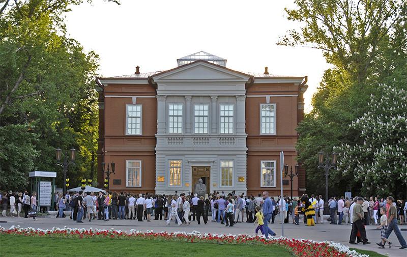Программа мероприятий к 132-му Дню рождения Саратовского государственного художественного  музея имени А.Н. Радищева
